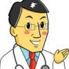 がん手術・がん検査の費用
